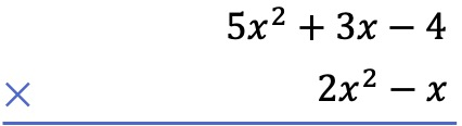 multiplying polynomials online